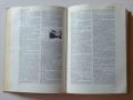 A. S. Hornby, Oxford Advanced Learner's Dictionary of Current English, vol. 1-2,5.jpg