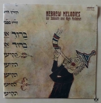 Hebrew Melodies for Sabbath and High Holidays, płyta winylowa