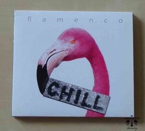 Flamenco Chill, płyta CD